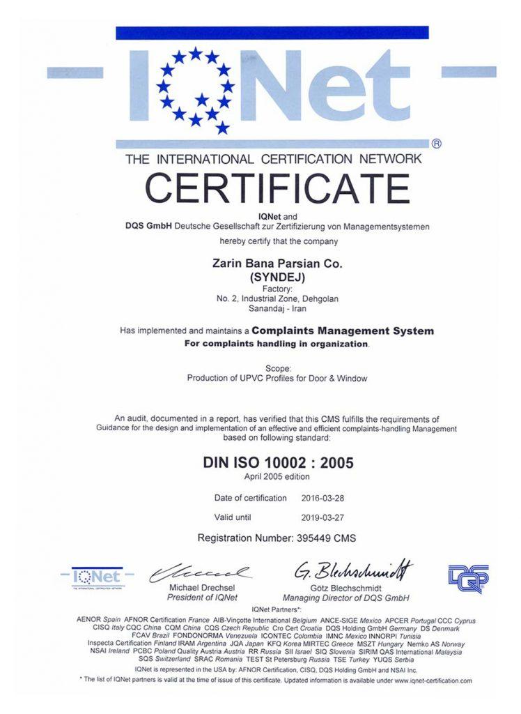 IQNET 10002 : 2005