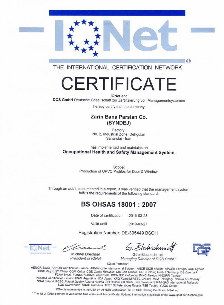 IQNET 18001 : 2007