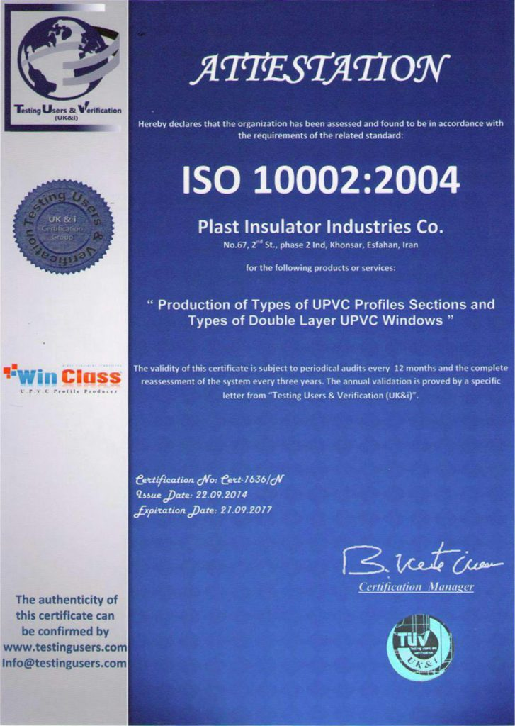 ISO 10002 : 2004